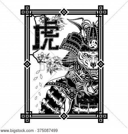 Tiger Samurai In Armor, Horned Helmet And Battle Mask. Hieroglyph - Tiger. Mythical Warrior. Japanes