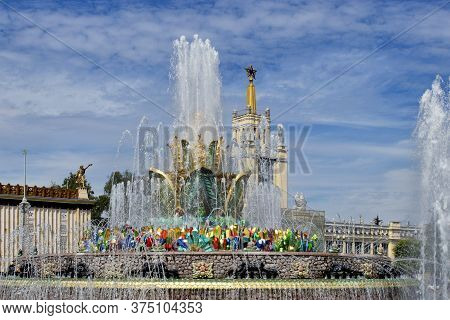 The Stone Flower Fountain In Vdnkh Park In Moscow, Russia. Vdnkh Is One Of The Main Tourist Attracti