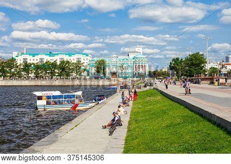 Yekaterinburg, Russia - July 02, 2016: Yekaterinburg City Center Skyline And Iset River. Ekaterinbur