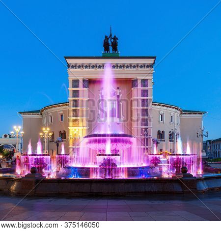 Ulan-ude, Russia - July 14, 2016: Buryat State Academic Opera And Ballet Theater In Ulan Ude City, T