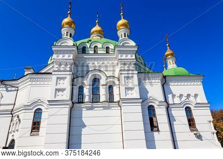 Refectory Church Of Kiev Pechersk Lavra (kiev Monastery Of The Caves) In Ukraine