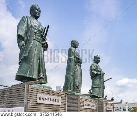 29 March 2019: Kochi City, Japan - Statues Of Three Samurai Who Were Prominent In The Meiji Restorat