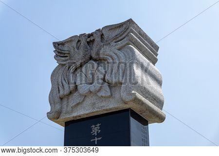 Gimhae, South Korea - June 18, 2017 : Figure Head Of The Ancient Chinese Stone Inscription Pillar Cr