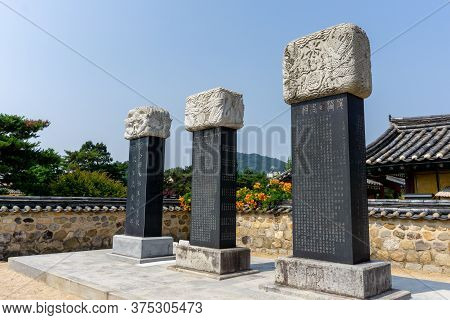 Gimhae, South Korea - June 18, 2017 : Ancient Chinese Stone Inscription Locate At Royal Tomb Of King