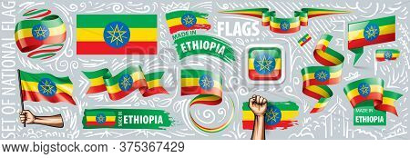 Vector Set Of The National Flag Of Ethiopia In Various Creative Designs