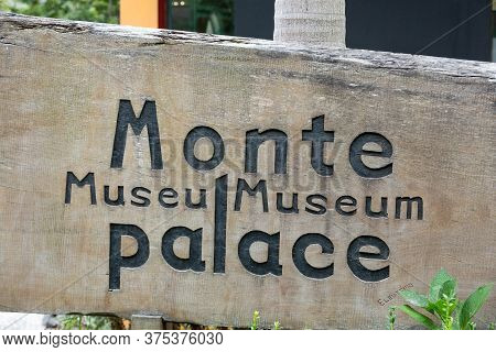 Monte, Madeira, Portugal - September 2, 2016: Entrance To The Botanical Garden In Monte Near Funchal