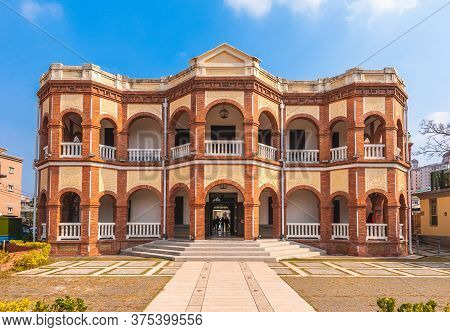 Facade Of Tainan County Magistrate Residence, Taiwan