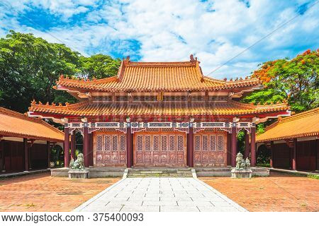 Facade Of Martyrs Shrine In Tainan, Taiwan