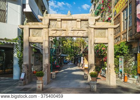 May 15, 2020: Entrance Gate Of Fuzhong Street Tainan, Taiwan, A European-style Pedestrian Street. It