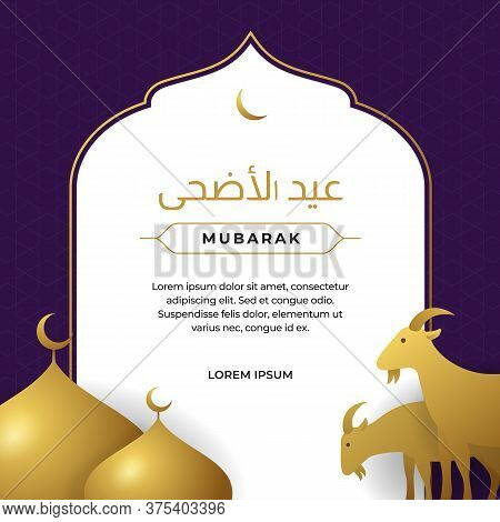 Happy Eid Al Adha The Sacrifice Of Sheep, Goat, Cow, Camel Livestock Animal. Muslim Qurban Holiday P