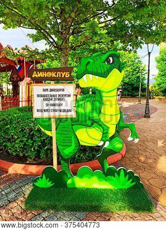 Sochi, Russia, June 2020. Sochi Park In The Period Of Quarantine Coronavirus. No People. Recreation