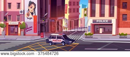 City Street With Police Station And Houses. Vector Cartoon Cityscape With Police Department And Car