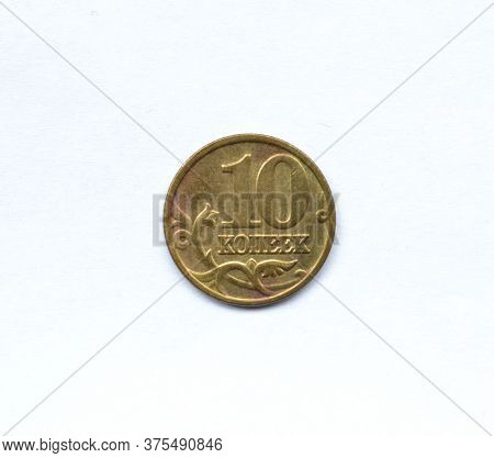 Obverse Of 10 Kopeks Coin Made By Russia In 2002