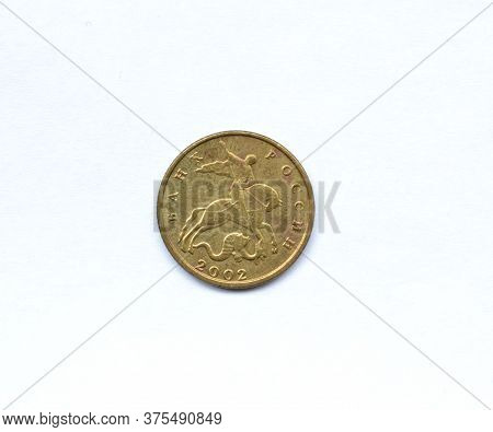 Reverse Of 10 Kopeks Coin Made By Russia In 2002