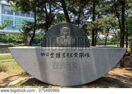 Gimhae, South Korea - June 18, 2017 : Monument Decorate In The Public Park Near Gimehae National Mus