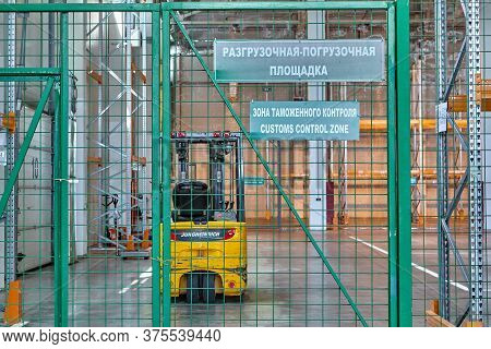 St. Petersburg, Russia - July 27, 2017: Custom Bonded Warehouse Authorized By Customs Authorities Fo