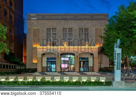 December 9, 2019: Image Museum Of Hsinchu City, Taiwan At Night. This Museum Was Initially As The Hs