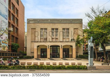 March 6, 2020: Image Museum Of Hsinchu City, Taiwan. This Museum Was Initially As The Hsinchu Munici