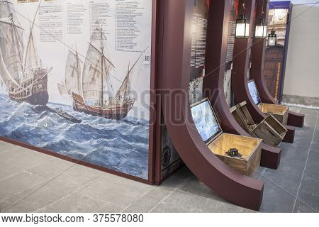 Trujillo, Spain - June 28th, 2020: Los Descubridores Visitors Centre. High-tech Display On Spains Co