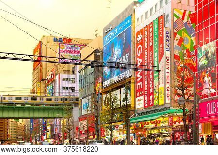 Akihabara Electric Town, Tokyo, Kanto Region, Honshu, Japan - April 15, 2010: Advertising Billboards