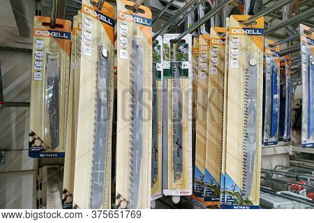 Moscow, Russia - August 17, 2019: Saw Blades For Electrical Reciprocating Saw On The Stand In A Buil