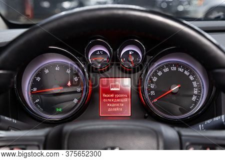 Novosibirsk/ Russia - June 30 2020: Opel Astra, Dashboard Closeup With Visible Speedometer And Fuel
