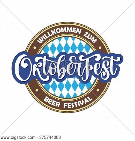 Oktoberfest Hand Drawn Vector Logotype. Illustration With Brush Lettering Typography Isolated On Whi