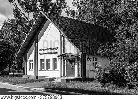 Moscow, Russia - June 13, 2020: Vdnh Park At Sunny Summer Morning. Building 172. Barbershop. Vdnh Is