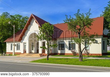 Moscow, Russia - June 13, 2020: Vdnh Park At Sunny Summer Morning. Building 330. Vdnh Is Popular His