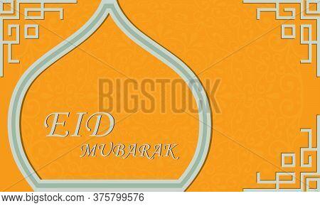 Eid Mubarak. Eid Mubarak Greetings Background.