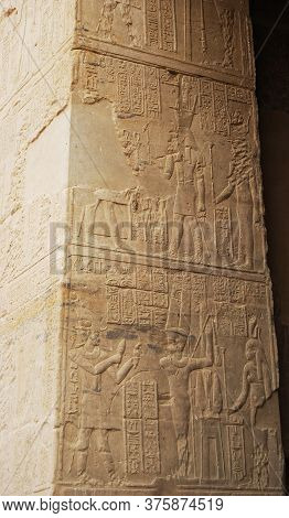 Ancient Pillar And Hieroglyphic At Temple Of File. Egypt