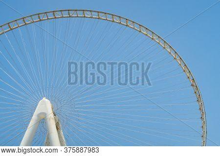 Dubai, Uae.  Dubai Eye (ain Dubai) - The Largest Ferris Wheel In The World On Artificial Bluewaters
