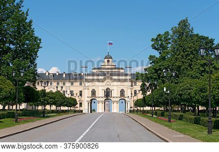 Strelna, Saint-petersburg, Russia - July 24, 2020: View Of The State Complex