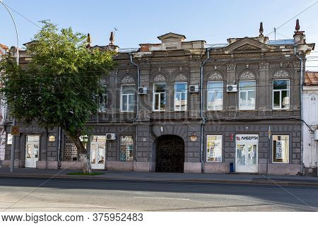 Saratov, Saratov Region, Russia - 07/06/2019: An Attraction In The City Center, The Facade Of A Beau