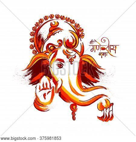 Illustration Of Lord Ganpati With Message Shri Ganeshaye Namah ( Prayer To Lord Ganesha).