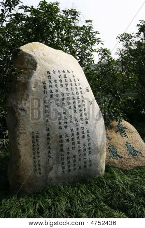 This beautiful rock was taken in Hangzhou China. It was carved with chinese poem. poster