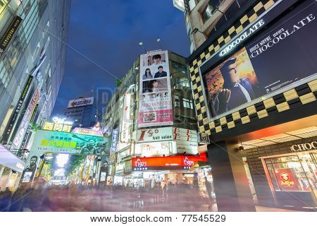 TAIPEI, TAIWAN - November 16th : The lively night scene Simon pedestrian precincts, Taiwan on November 16th, 2014.