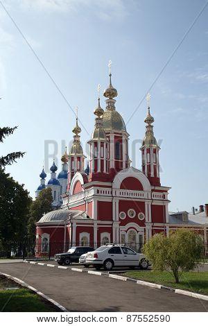 Russia. Tambov City. Church Of St. John The Baptist Of Kazan Monastery