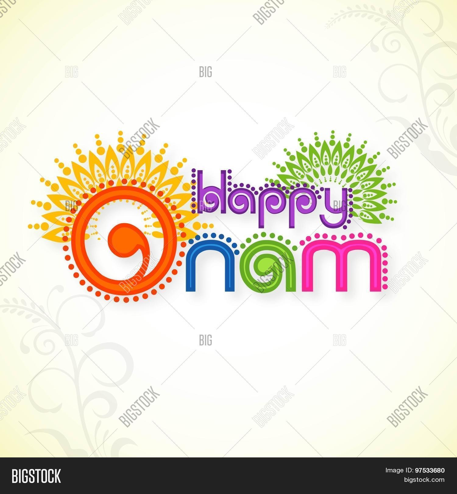 Greeting Card Stylish Vector Photo Free Trial Bigstock