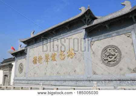 SUZHOU CHINA - NOVEMBER 3, 2016: Fenqiao Scenic Area. Famous Hanshan temple is located in Fenqiao Scenic Area.