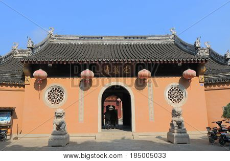 SUZHOU CHINA - NOVEMBER 3, 2016: Unidentified people visit Ding Hui temple. Ding Hui temple is one of the oldest temple in Suzhou.