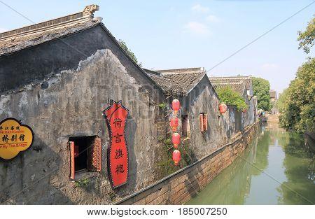 SUZHOU CHINA - NOVEMBER 3, 2016: Pingjiang historical street. Pingjiang historical street was a major thoroughfare of eastern Suzhou in Southern Song Dynasty.