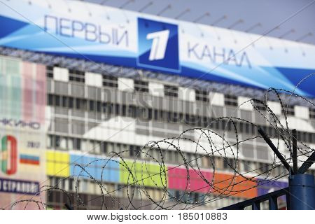 Moscow, Russia - May, 1, 2017: Barbed wire surrounding the building of a telecommunication center Ostankino in Moscow.