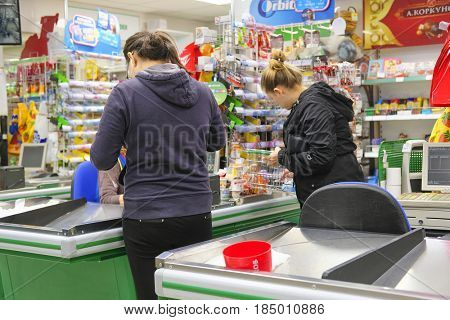 Kaluga, Russia - April, 21, 2017: Interior of a checkout point in supermarket in Kaluga, Russia