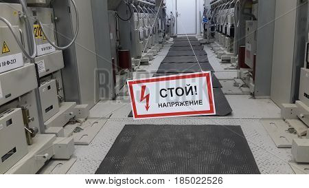 High voltage warning sign in the area of high voltage electrical equipment