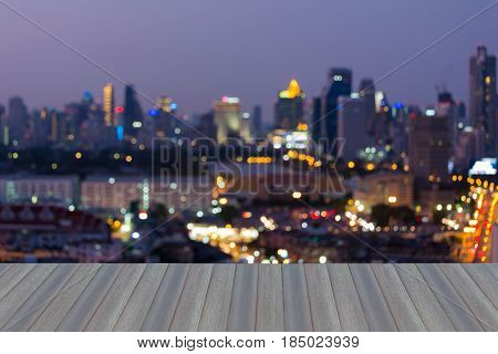 Night blurred bokeh light cityscape downtown abstract background
