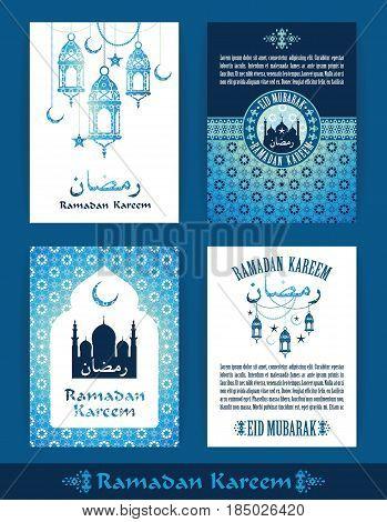 Ramadan Kareem. Set of Ramadan design templates. Vector illustrations.
