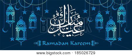 Ramadan Kareem. Design templates for Ramadan celebration. Vector illustrations.