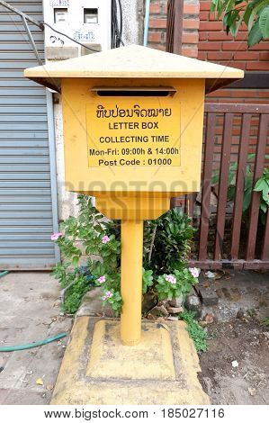 VIENTIANE, LAOS - 30 APRIL 2017 - Lao Post. Mailbox near the road in Vientiane, Laos