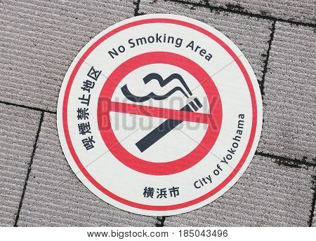 Display label of non-smoking area affixed to the ground of Japan